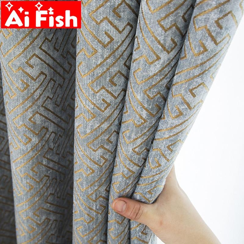 Cortina de tela sólida geométrica cortinas opacas para dormitorio de doble cara jacquard chenille cortina de tela cortina M131-50