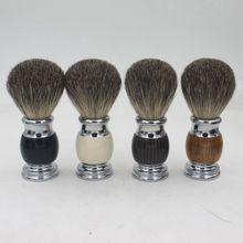 VIGSHAVING Metal handle Mix Pure Badger Hair Shaving Brush