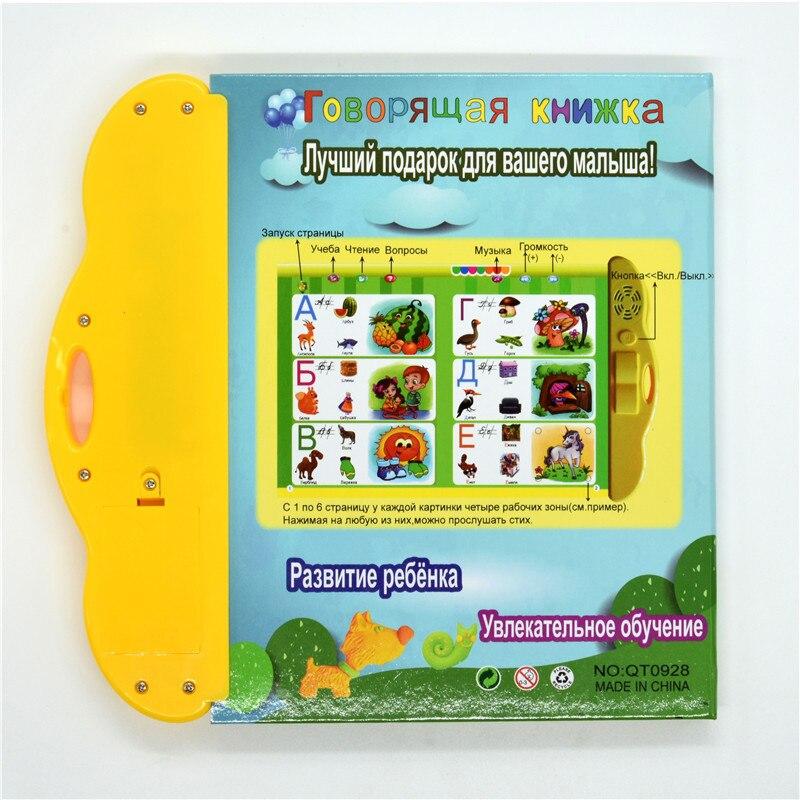 Aprendizaje Temprano ruso audio e-book niños juguetes máquina multifunción alfabeto musical juguete Idioma fonético educativo