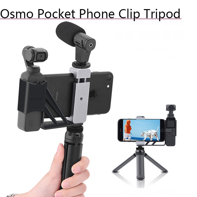 Selfie Mount Metal Tripod Foldable Phone Holder Adapter Clip for DJI Osmo Pocket Handheld Gimbal Camera Accessories