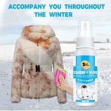 Spray Protector de manchas sin agua para múltiples fines, espuma limpiadora de ropa para invierno, espray para zapatos, ropa o tela