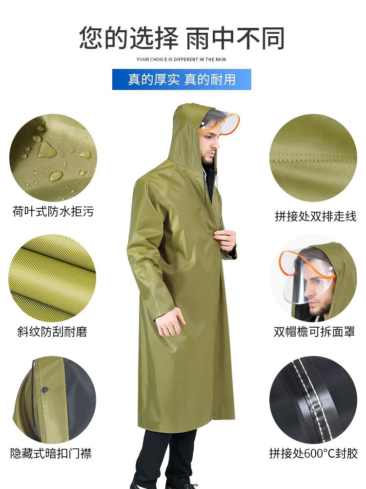 Long Raincoat Hooded Waterproof Outdoor Adults Raincoat Lightweight Camping Supplies Portable Chubasqueros Rain Gear BG50RG enlarge