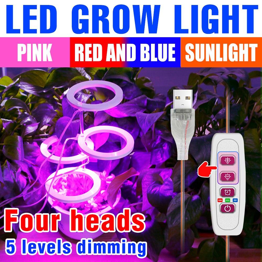 LED Full Spectrum Phyto Grow Lamp USB Plant Light Bulb 1 2 3 4 Head LED Grow Box Planting Light Greenhouse Hydroponic Grow Lamp