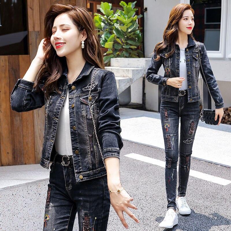 Новый хороший комплект из двух предметов женская джинсовая куртка и джинсовые брюки весенне-осенний комплект из 2 предметов