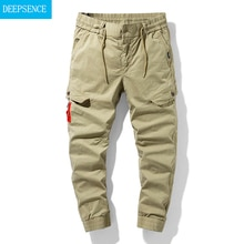 Summer Thin Stretch Pants Big Men's Trousers Casual Pants Men's Tooling 2021 New Elastic Band Overal