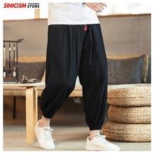 Sinicism Store 2020 Men Plus Size 5XL Summer Chinese Style Casual Pants Mens Fashion Trousers Male Oversize Harem Pants Clothes