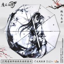 Anime Mo Dao Zu Shi Grandmaster of Demonic Cultivation Lan Wangji Wei Wuxian BL Anit-SUV Umbrella Rain Sun Cosplay Props Gifts