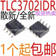 5pcs/lot TLC3702IDR TLC3702I 3702I 37021 SOP-8 In Stock