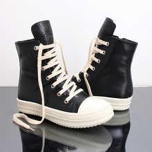 Мужские высокие кроссовки в стиле хип-хоп, повседневная обувь для пар, теннисная обувь на платформе в стиле ретро, кроссовки на молнии, разме...