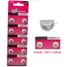 20pcs/lot AG4 LR626 377 button battery  SR626SW 177  Watch Battery