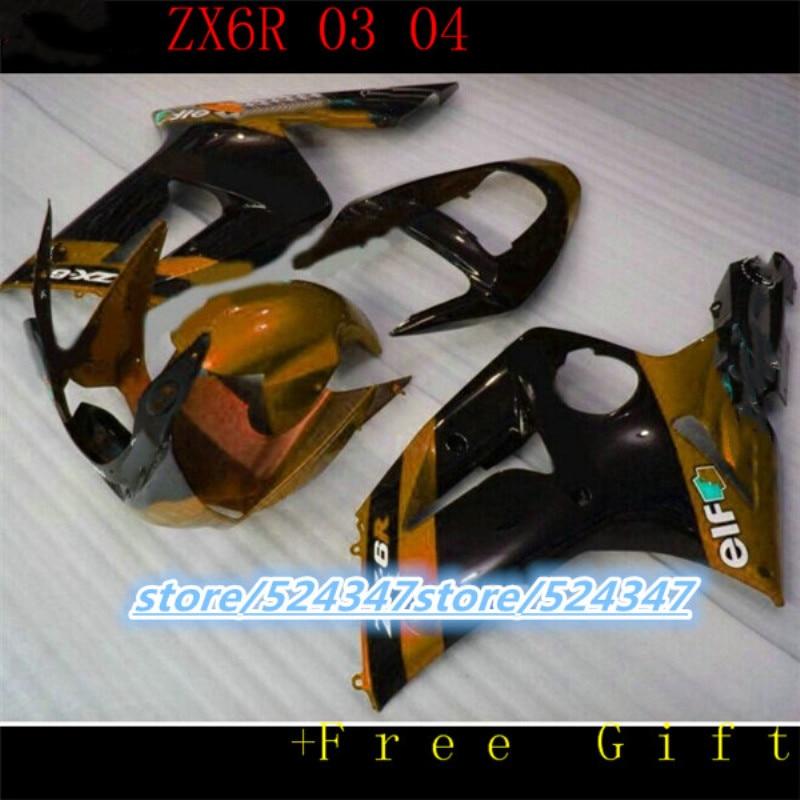 مخصص هدية طقم لكاواساكي نينجا ZX 6R 636 03 04 ZX-6R 03-04 ZX6R 2003 2004 ZX 6R 03 04 fairings الأسود و الذهب