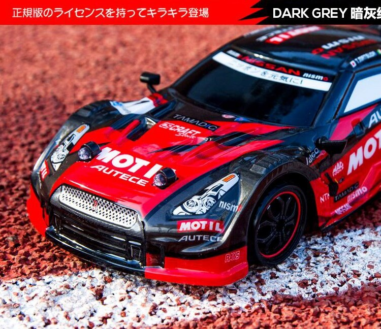 2.4G Drift Racing Car Championship Vehicle Off-road High-speed Car 4WD Electric Toy Car GTR RC Model Racing Kids Hobby Toys enlarge
