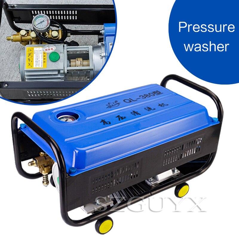 220V lavadora a presión de uso doméstico o en coche lavadora máquina Industrial de la máquina de inducción electromecánica coche lavadora pistola de agua