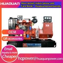 Générateur diesel ricardo 380v 60kva