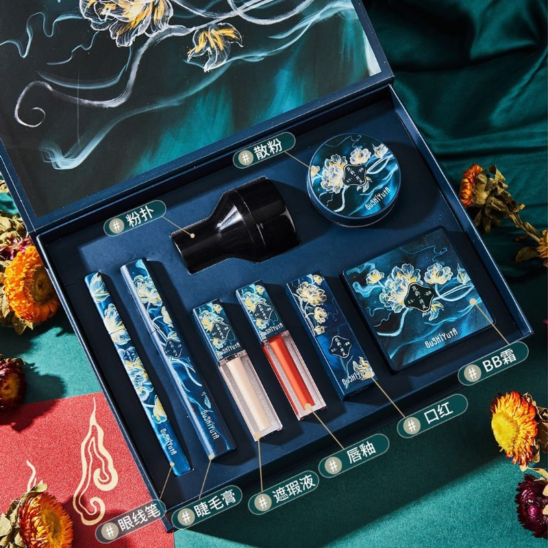 Guochao-conjunto con caja De Maquillaje De Color, conjunto con caja De regalo,...
