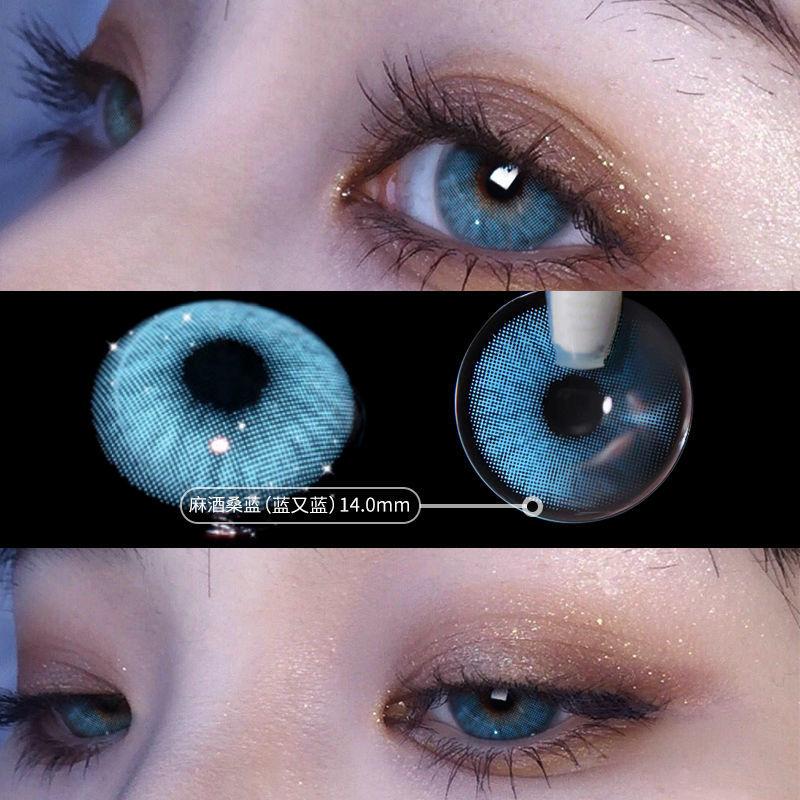 Цветные контактные линзы для глаз мельница завиток натуральные контактные линзы красота полипиленты 2 шт. ежегодные Синие Зеленые Серые контактные линзы