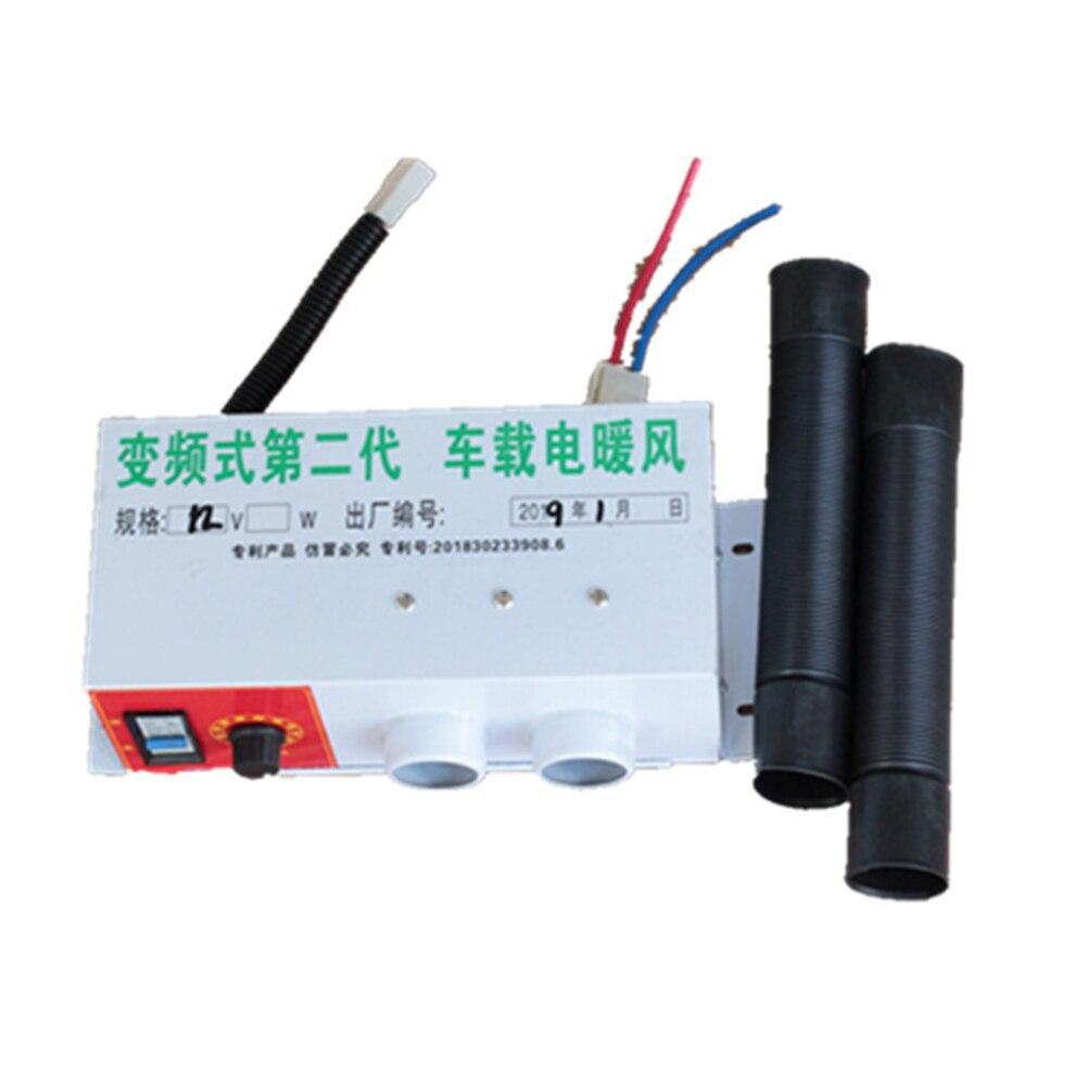 2 agujeros 12/24 V rápido PTC conveniente bajo ruido radiador duradero Universal pequeño cálido coche de cerámica de vidrio Descongelador calentador eléctrico