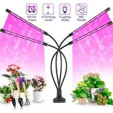 LED élèvent la lampe de Phyto dagrafe réglable de synchronisation de spectre complet de lumière 4 têtes élèvent la lampe pour des lampes dintérieur de croissance de semis de plantes