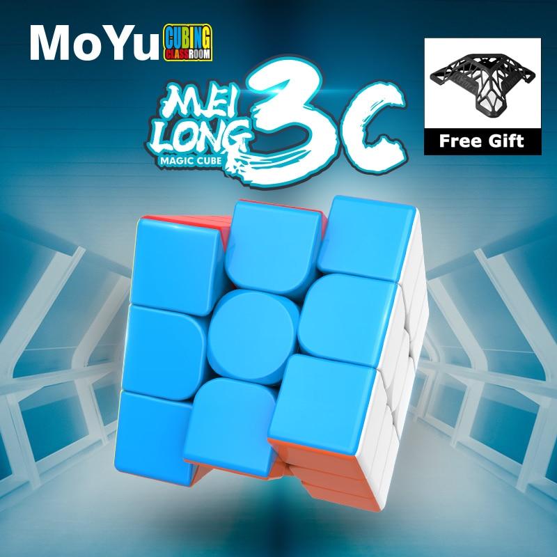 קוביה הונגרית 3x3 של חברת Moyu
