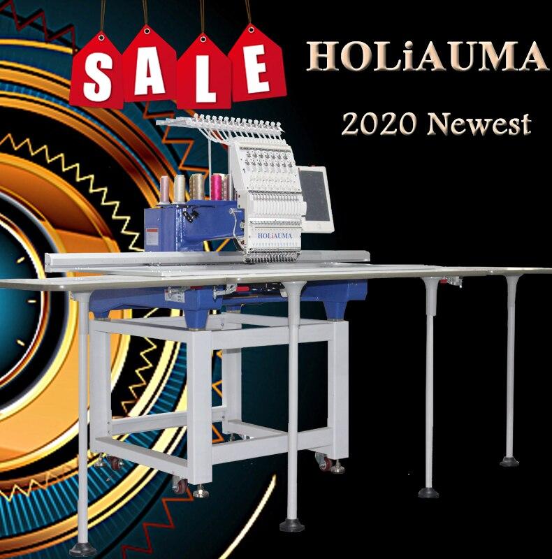 HO1501XXL отечественное изделие похожее на tajima машина для вышивки одежды и кепок