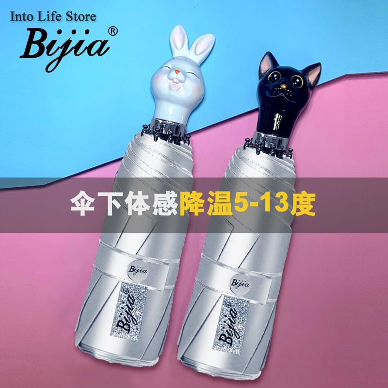 Mini Cat Umbrella Clear Sun Beach Umbrellas UV Five Folding Pocket Luxury Umbrella Rain Women Girl Parasols Gift Ideas UPF50+ enlarge