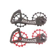 Assassin Fiets Aluminium Frame Achterderailleur Katrollen Wiel 16T-16T Fiets Jockey Wheel Voor Shimano 6800 6870 9000 9070