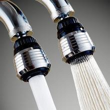 360 degrés rotatif robinet filtre pointe filtre à eau barboteur robinet anti-éclaboussures économiseur cuisine robinets fournitures noir
