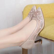 Cresfimix Women Fashion Light Weight Summer Breathable Spring Slip on Stiletto Heels for Party Sexy
