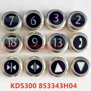 5pcs KDS300 853343H04  Elevator accessories black button kds50 round black push button