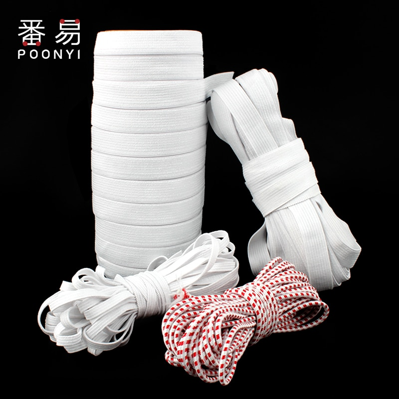 10m 5yards/Lot High-Elastic Sewing Elastic Ribbon Elastic Spandex Band Trim Sewing Fabric DIY Garment Accessories