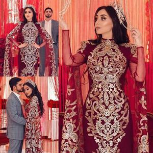 Arabic Dark Red Prom Dresses with Wrap Gold Lace Appliques Sheer Long Sleeve Muslim Formal Evening Gowns