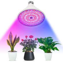 Лампа полного спектра для выращивания растений, комнатная лампа E27 для растений, суккулентов, цветов, овощей, теплиц