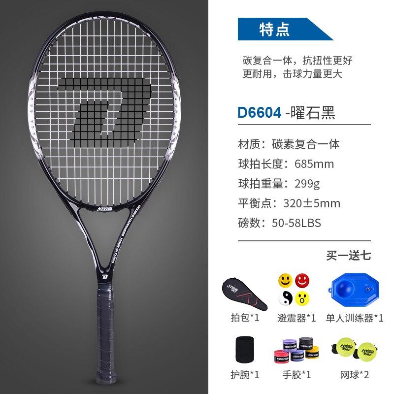 Outdoor Beginners Tennis Racket Carbon Fiber Light Recommended Training Tennis Racket Rakiety Do Tenisa Racquet Sports BD50TB