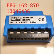 5PCS BEG-162-270 전파 정류기 모듈 브레이크 정류기 13046436