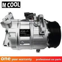 Автомобильный Компрессор переменного тока DCS17C для Renault Laguna Nissan X-TRAIL 92600-1DA0A 92600-1DA0B 93161916 93198641 93867705 95507849