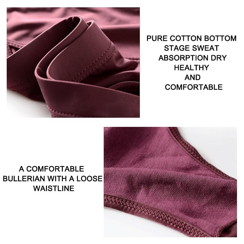 Ice Silk Seamless Panties New 2020 Women Underwear Comfort Intimates Fashion Female Low Waist Briefs Lingerie Dropshipping