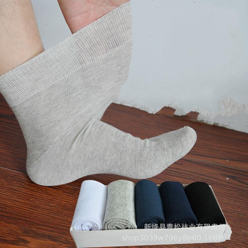 2 calcetines parisinos para diabéticos previenen venas varicosas calcetines para diabéticos pacientes hipertensivos Estilo libre Material de algodón de fibra de Bambú