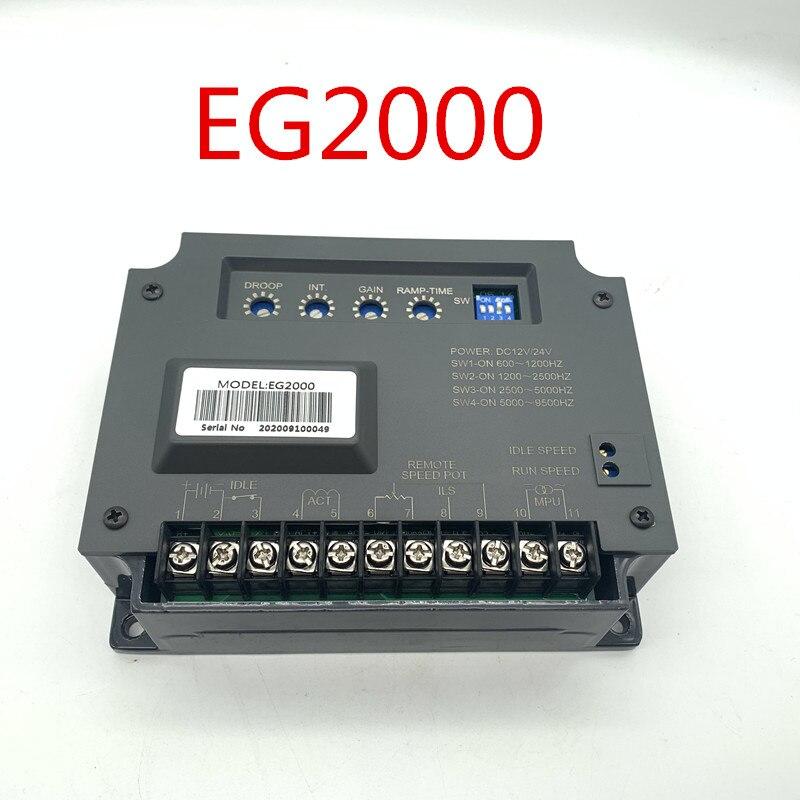 Regulador de motor electrónico Universal EG2000