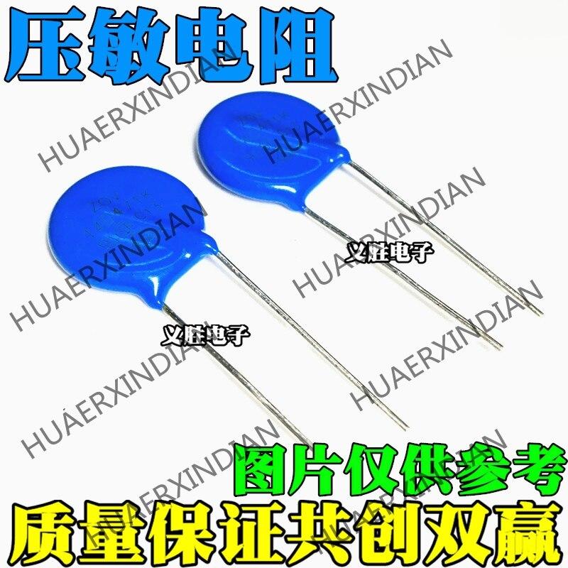 10PCS 20D561K 20K561 Varistor 560V 20D561