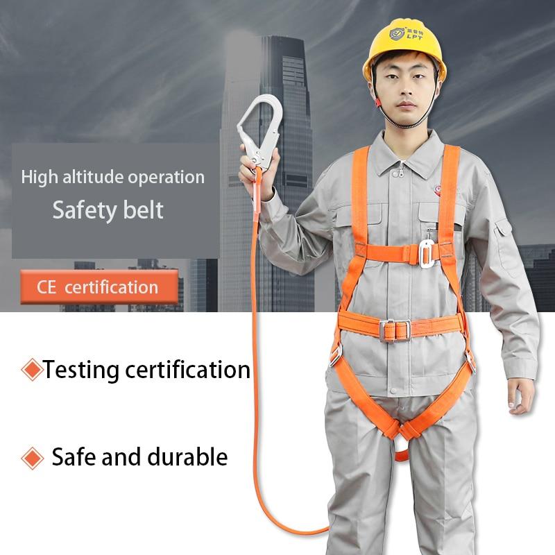 حزام أمان مرتفع الارتفاع ، حبل حماية السقوط في الهواء الطلق ، بدلة أمان للكهربائي في موقع البناء ، خمس نقاط مقاومة للاهتراء