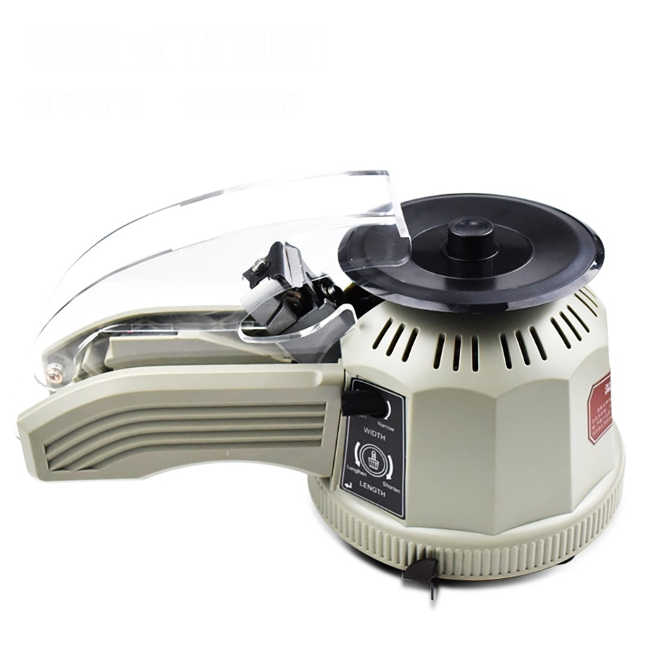 ZCUT-2 الإلكترونية كاروسيل ذات جودة المحرك الشريط قطع القاطع التعبئة آلة التلقائي الشريط موزع 110V/220V