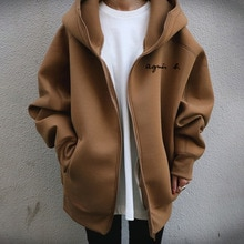 Autumn Winter Jacket Women 2021 Khaki Letter Zipper Hooded Coat Korean Style Office Lady Mid-Length