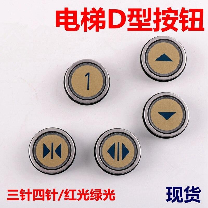 5 قطعة شندلر 5400 المصاعد D على شكل جولة زر الزجاج كلمة التبديل الباب اتجاه الرقمية ثلاثة دبوس أربعة دبوس AQ1H523