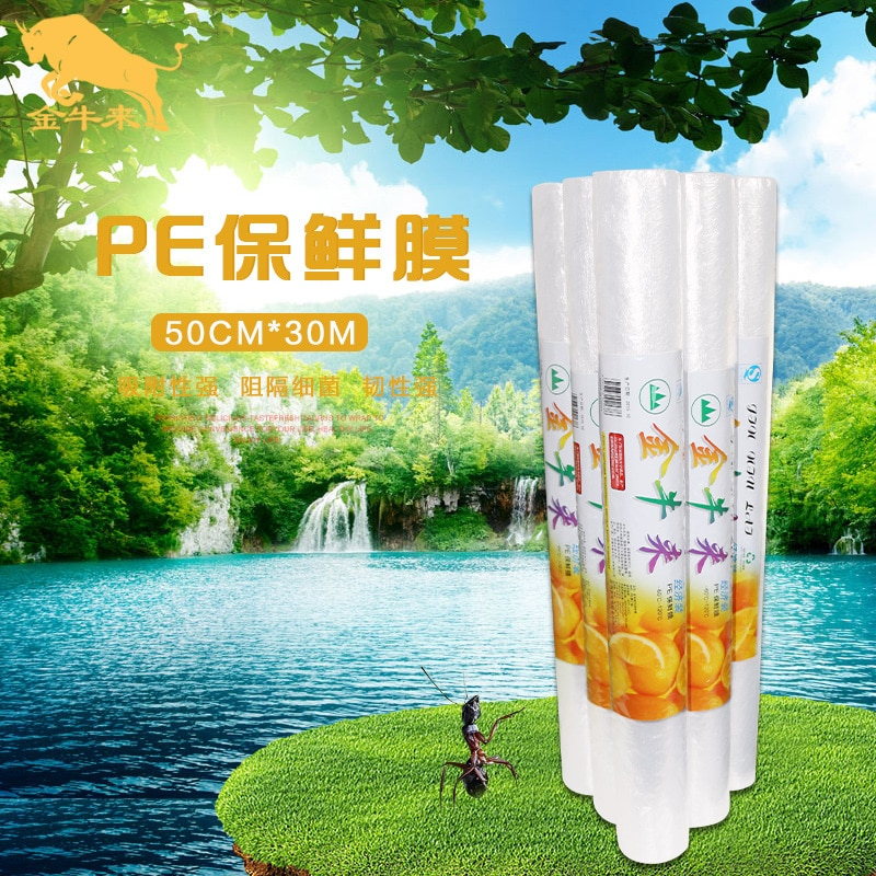 cowboy ceramics lai 50cmx30m Food Plastic Wrap Thin Body Stovepipe Film Beauty Salon Use