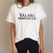 Gra o tron Valar Morghulis T koszula damska koszulka bawełniana koszulka odzież letni Top GOT Tee Plus rozmiar