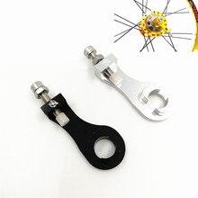 Tensor Da Corrente Da Bicicleta dobrável Dispositivo Adaptador de Corrente Tensão Alongamento 14 Polegada Folding Bike Parts Preto/Prata