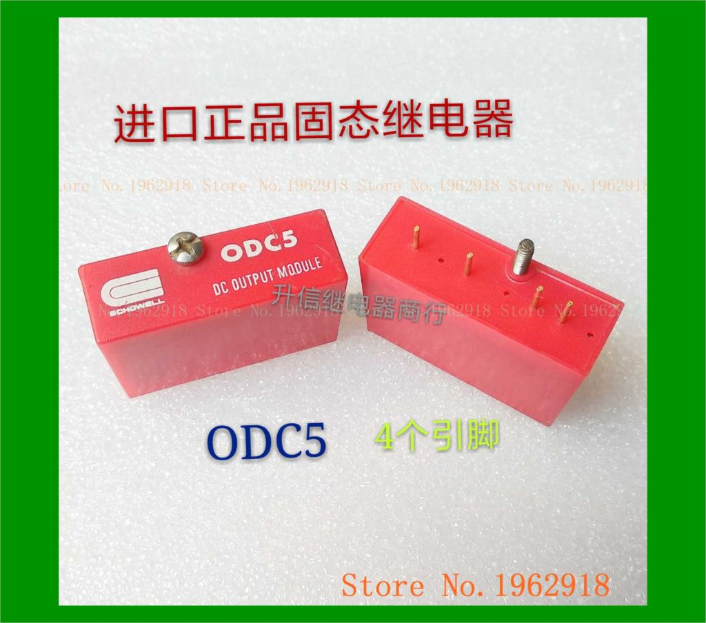 ODC5 DC MODULE 4 0DC5