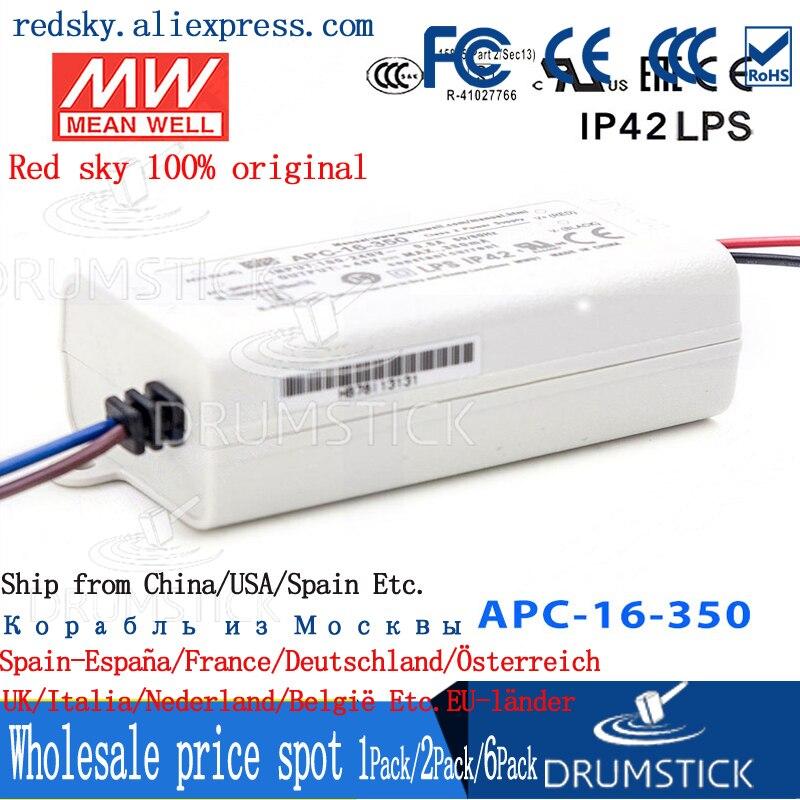 Precio al por mayor MEAN WELL APC-16-350 48V 350mA meanwell APC-16 48V 16,8 W Salida única LED fuente de alimentación de conmutación