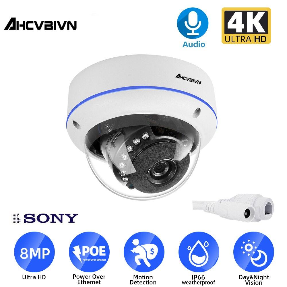 IP-камера видеонаблюдения AHCVBIVN 4K с датчиком присутствия, аудио, POE