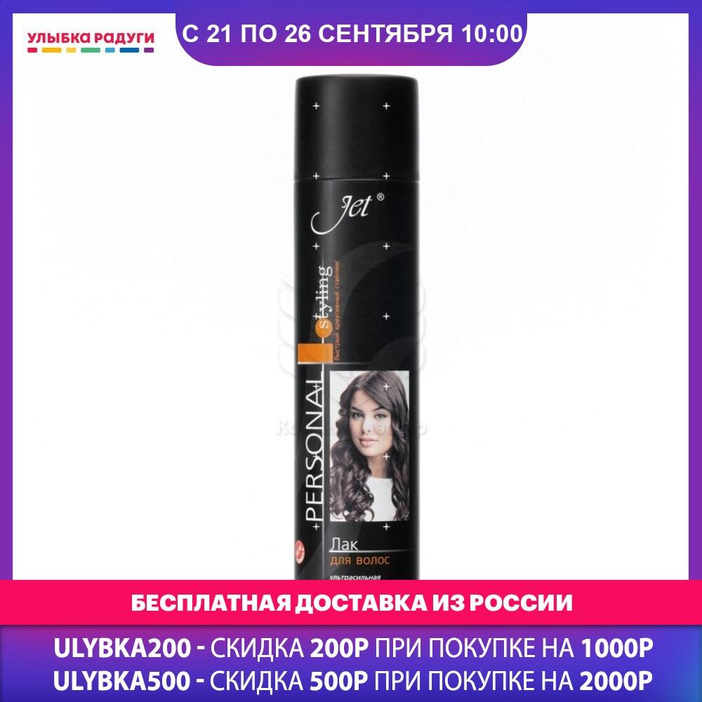 Coiffure cheveux spray Sibiar 3060832-ulybka r-ulybka sourire arc-en-ciel cosmétique beauté soins de santé et beauté fixation pose 300ml style élégant fixation coiffure coupe de cheveux